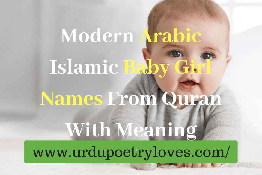Modern Arabic - Islamic Baby Girl Names From Quran With Meaning